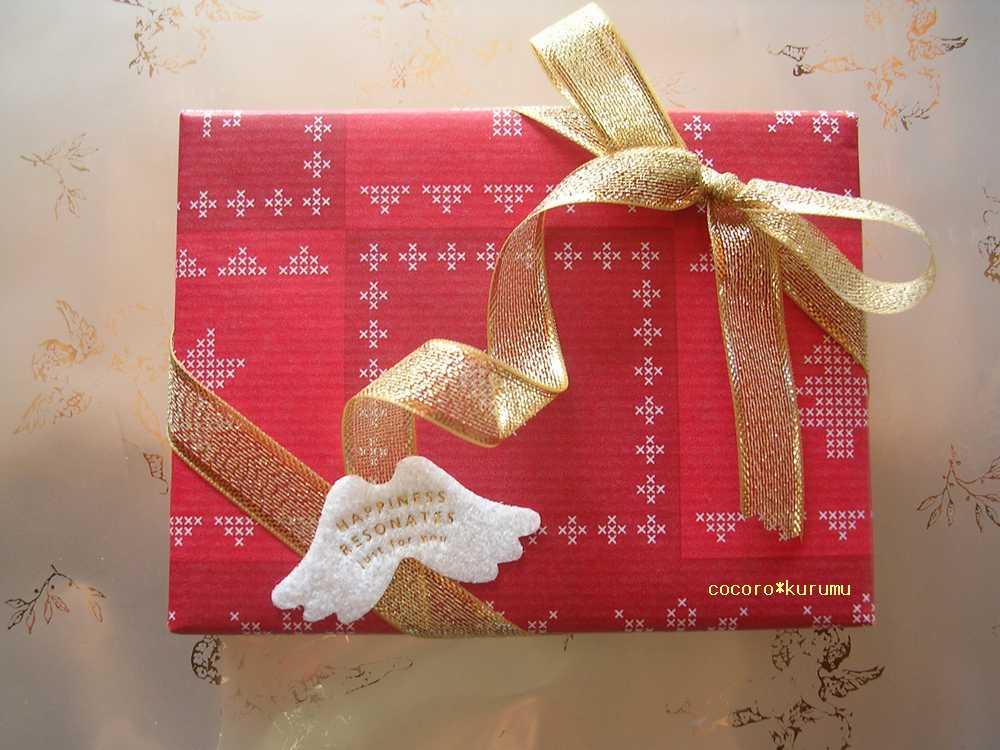 すべての講義 クリスマス ラッピング 包装紙 : クリスマス】簡単!可愛い ...
